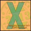 a-to-z-letters-x