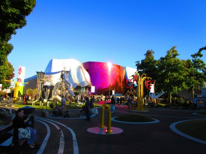 The Pavilion at Seattle Center 2015